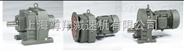 CRM37减速机 CRM37减速电机厂家