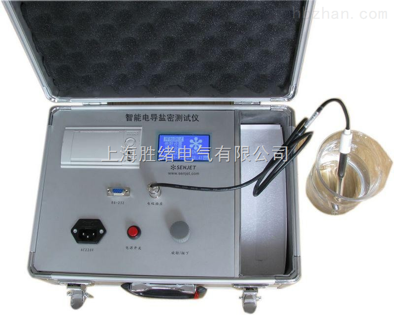 胜绪绝缘子分布电压测试仪