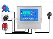二氧化氯泄漏報警器 固定式二氧化氯泄露報警器