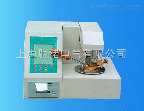 上海-开口闪点全自动测定仪