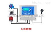 一氧化碳泄漏报警器/一氧化碳泄漏检测仪/二甲烷泄漏检测仪