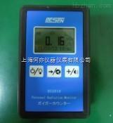 BS2010型χ、γ个人剂量报警仪