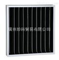 无锡市平板式活性炭过滤器