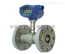 小流量 渦輪流量計-小流量 渦輪流量計廠家