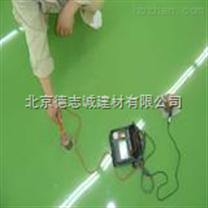 工业地坪-北京徳志诚建材