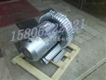 旋涡高压气泵-全风高压气泵/吸真空风机