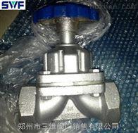 G11W内螺纹隔膜阀