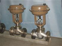TS生產企業JRT20-16C精小型氣動薄膜套筒調節閥