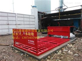 LYS-100宁夏渣土车自动洗轮机 自动洗车机哪家好