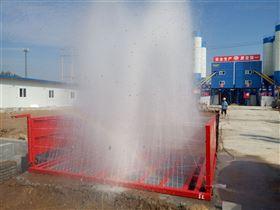 LYS-100仙桃拌合站自动洗车机系统