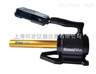 BG9512H大量程多功能Xγ辐射剂量率仪