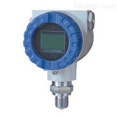 恒远原装一体化液晶数显压力变送器XPT133