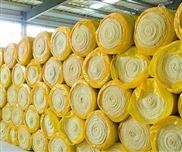 专业生产超细玻璃棉毡