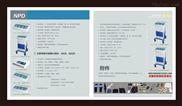 中药离子导入仪/骨质增生治疗仪 单通道) 型号:NP6-NPD-4BD