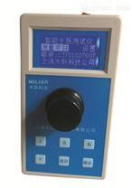 多參數水質測量儀 多功能水質測定儀