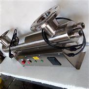 上海紫外线消毒器/紫外线杀菌器/水箱自洁消毒器