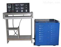 LD-XTP全自動六度空間振動試驗機現貨供應