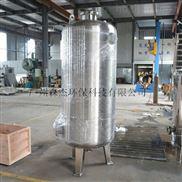 供应广东不锈钢活性炭过滤器