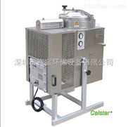 全自动溶剂回收机宽宝牌可回收废香蕉水废甲苯_二甲苯