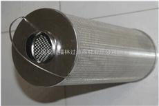 ET1128-DR-FRT/0再生离子交换树脂滤芯