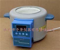 廠家銷售】智能恒溫電熱套高品質予華儀器電熱套