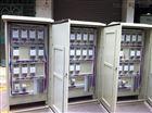 框架式紫外线消毒杀菌设备