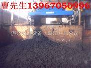 全自动印染污泥处理设备