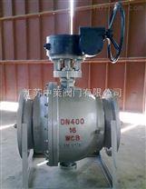Q347H-16P,Q347H-25P,Q347H-40P固定式硬密封不鏽鋼球閥