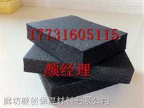 湖北顏創阻燃橡塑保溫材料廠家;價格;供應商