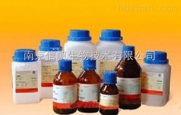 供应改良苯酚品红染色液