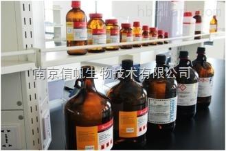 红细胞洗涤液(pH7.2) 优惠高品质试剂