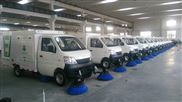 全新重慶駕駛式掃地機新型重慶洗地機