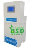 bsd检验科废水处理设备