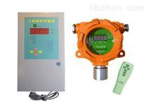 氯化氫管道泄漏報警器 現場顯示HCL濃度超探測器