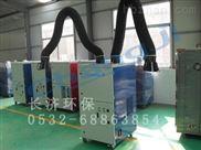 焊接废气净化器,电焊切割废气净化器