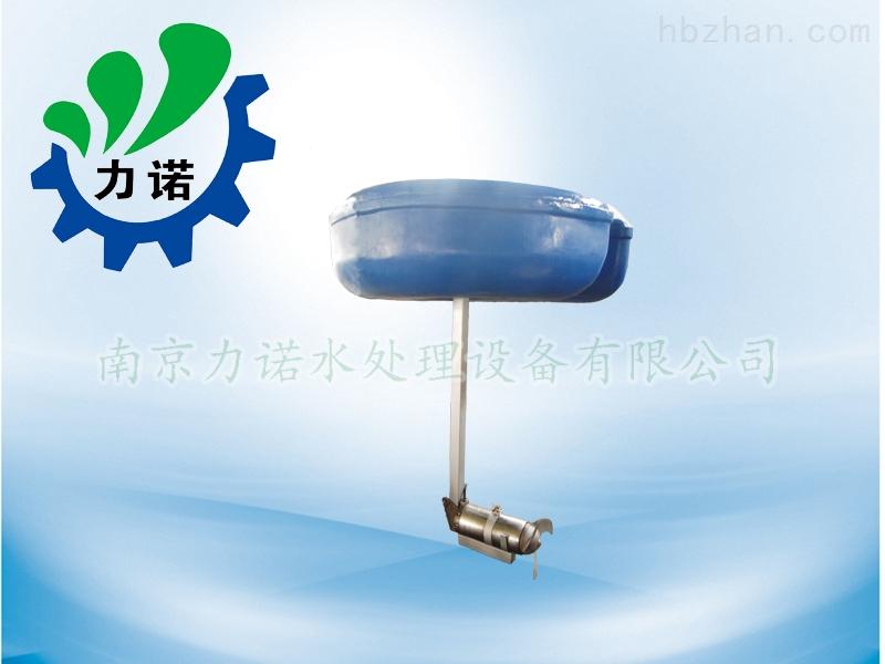 浮筒式潛水攪拌機