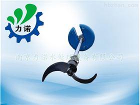 浮筒式潜水搅拌机厂家直销