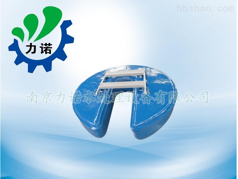 LHJ浮筒式潜水搅拌机厂家供应