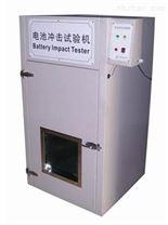 安徽電池重物衝擊試驗機廠直銷