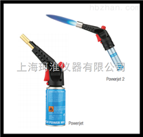 WIGGENS Powerjet/Powerjet 2手持式本生燈