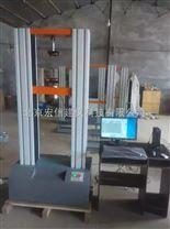 WED係列電子萬能機 電子拉力機 電子試驗機 萬能試驗機 電子萬能試驗機價格型號參數圖片廠家推薦