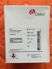 K3468DAKO丹科DAB显色剂/液(现货)