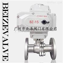 廣州電動不鏽鋼法蘭球閥DN15