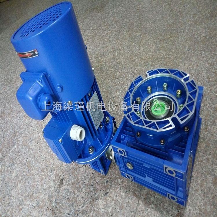 上海优质紫光减速机