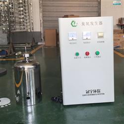 二次供水水箱自洁器 厂家供应各省市区地方