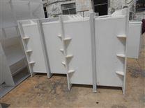 PP防腐蚀耐酸碱电镀槽