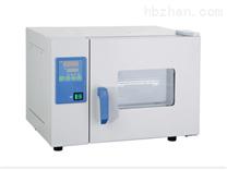 微生物培養箱55L