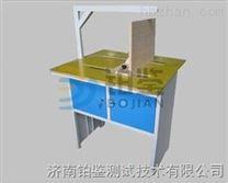 矽酸鋁纖維保溫材料切割裝置
