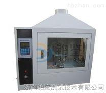 無機牆體保溫材料可燃性試驗機