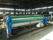 圆形高压污泥压滤机800型